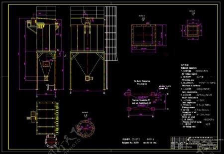 HMC112A脉冲单机除尘器