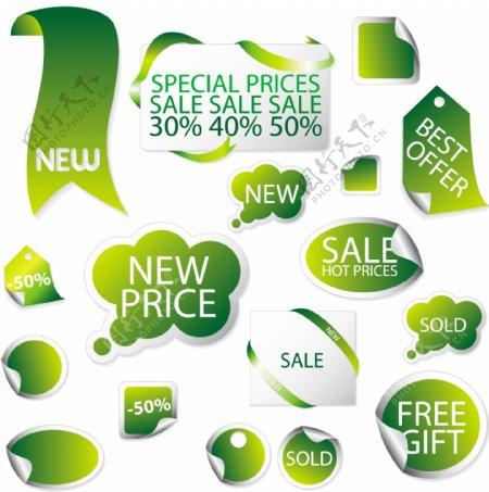 绿色促销标签矢量模板