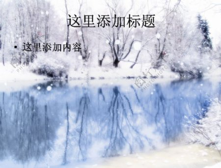 冰天雪地桌面背景5