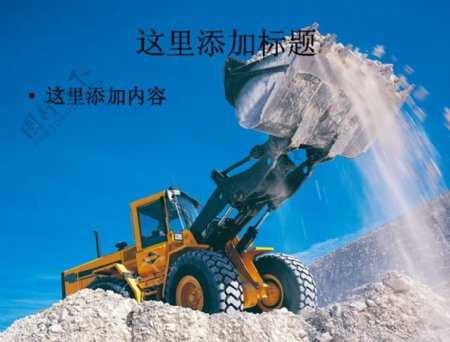 工业生产挖土机
