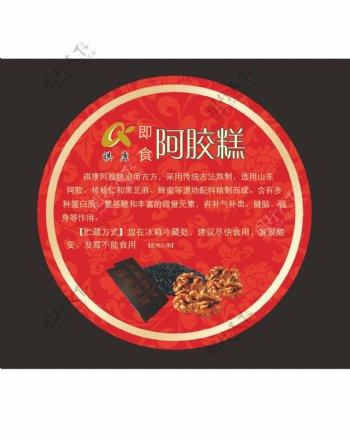 阿胶糕精品标签图片
