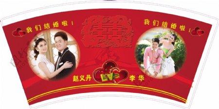 纸杯婚庆图片