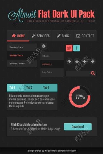 APP黑色UI界面素材下载