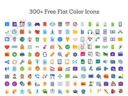 300个色彩丰富的扁平化图标SVG