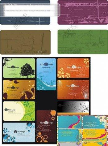 古典时尚背景名片模板矢量图名片模板其他矢量时尚背景花纹矢量素材矢量图库CDR格式