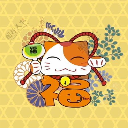 位图动物猫植物花朵免费素材