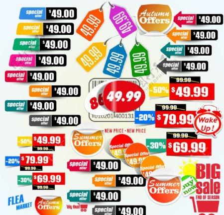 五彩促销标签吊牌图片