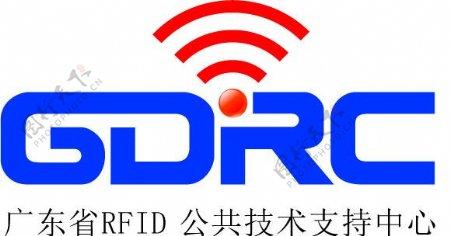 广东省物联网公共技术支持中心LOGO图片