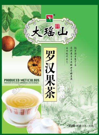 罗汉果茶图片