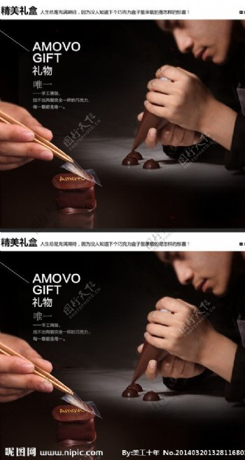 GIFT礼物图片
