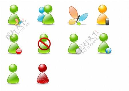 用户图标图片