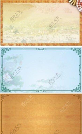 花边背景素材图片