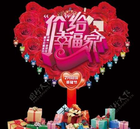 礼品树冠珠陶瓷图片