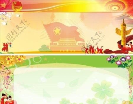 展板模板宣传栏背景图片