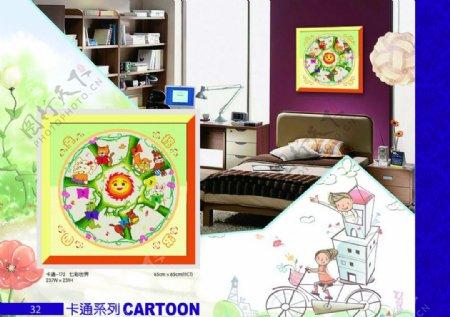 卡通人物七彩世界图片