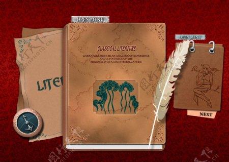 古典文学网站图片