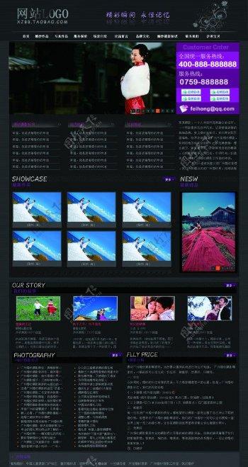 摄影中文模板图片