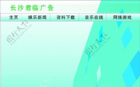 网站背景展板蓝色背景科技背景图片