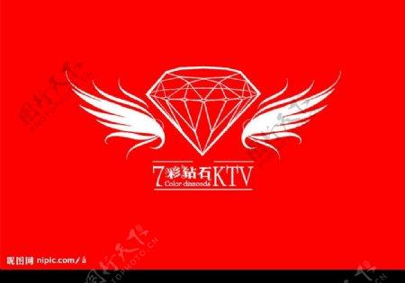 七彩钻石图片