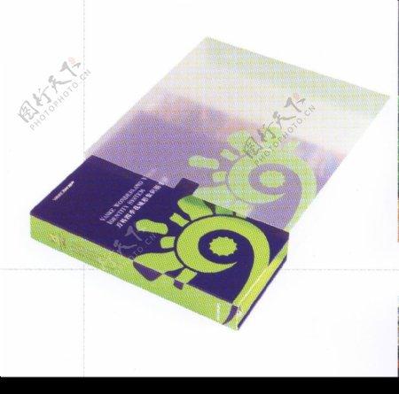 中国书籍装帧设计0118