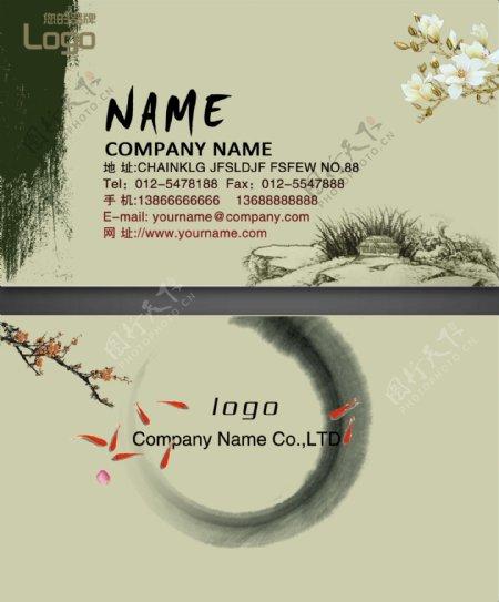 中国风名片分层名片设计