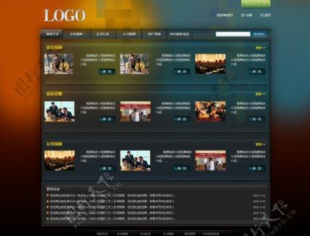 Vista风格整套视频播放网站psd源文件含首页列表页播放页