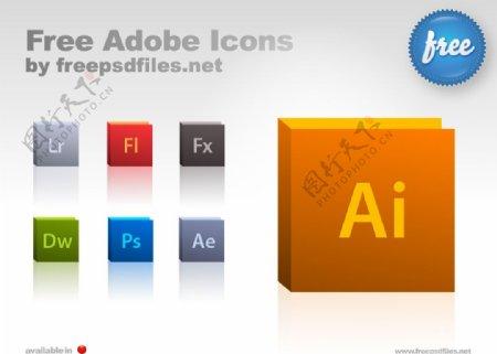 Adobe图标集