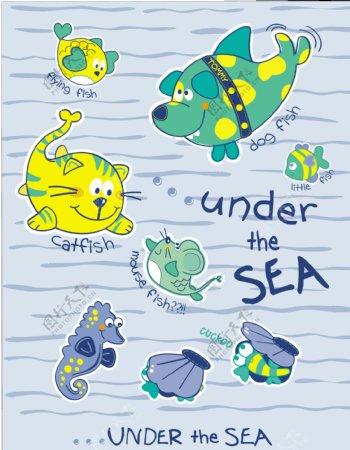 卡通动物小鱼儿矢量图下载