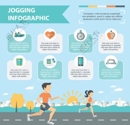健身信息图