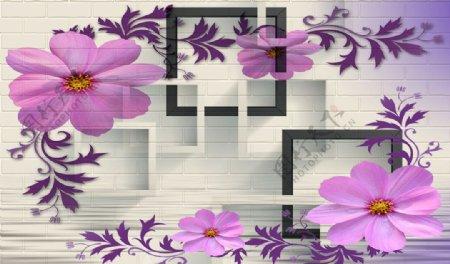 3D方块花卉素材分层