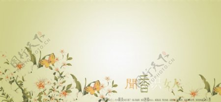 中国风小清新花朵蝴蝶