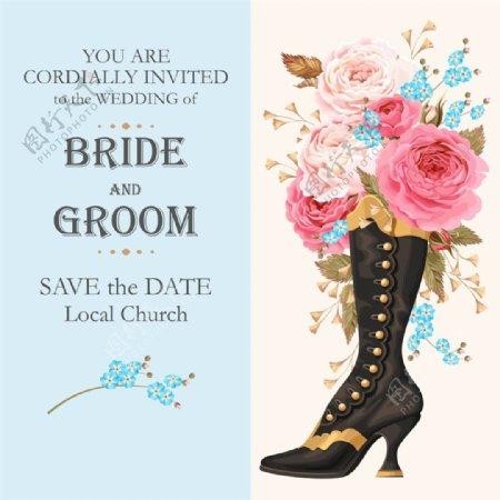 靴子的鲜花婚礼请贴