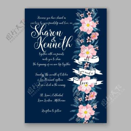 盛开的花朵婚礼请贴模板下载