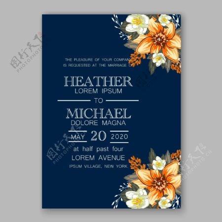边角橙色花朵婚礼请贴模板下载