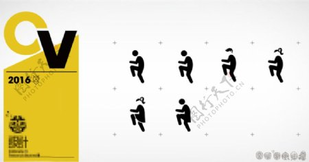 扁平化剪影小人小心翼翼公共标识标志图标设计