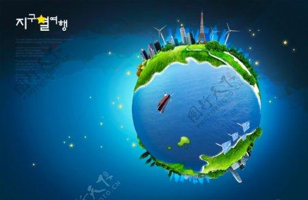 地球概念海报