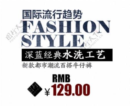 中英文fashion淘宝海报字体排版