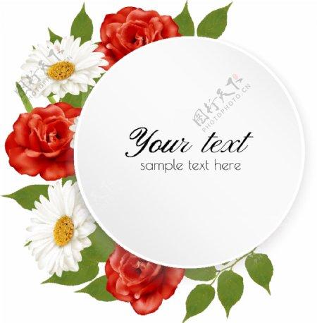 两种创意花卉装饰圆形标签矢量素材