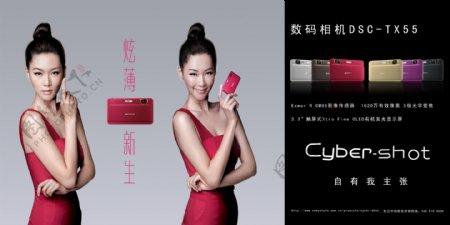 索尼相机型号广告PSD模板