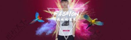 时装秀时尚大气男装新品发布fashion