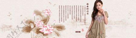 淘宝天猫古典中国风女装