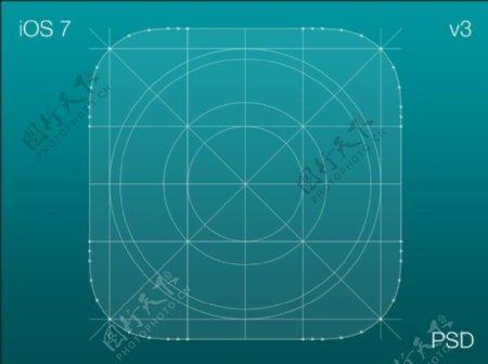 ios7的图标勾线线稿PSD素材