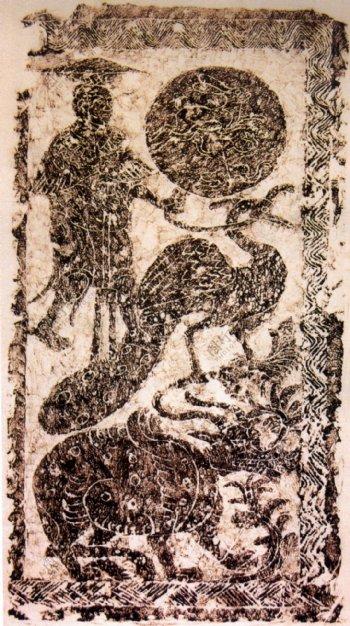 神农治水画像石之二东汉