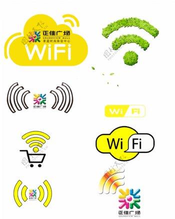wifi标示WIFI免费wifi