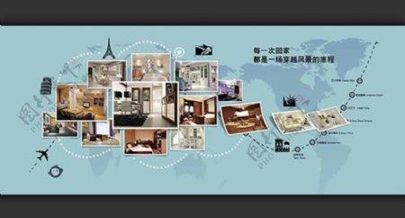 装修公司创意广告设计模板psd素材