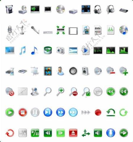 Vista风格图标