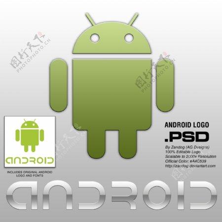 Android的标志PSD