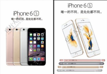 iphone6s设计图片