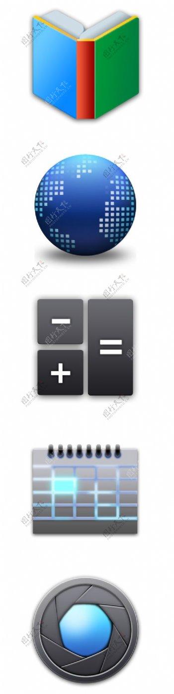 Android手机图标