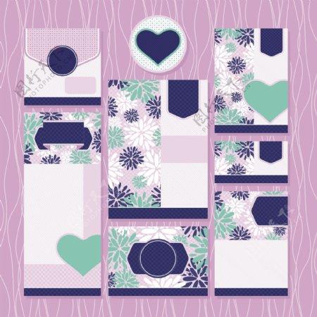 紫色背景花纹婚礼请贴矢量素材
